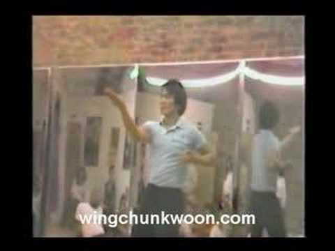 William Cheung - Wing Chun 1st form 1984 NYC