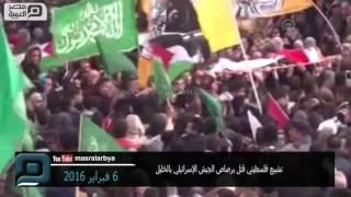 مصر العربية | تشييع فلسطيني قتل برصاص الجيش الإسرائيلي بالخليل