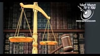 المحكمة العسكرية تقضي ب 30 سنة سجن في حق دركي