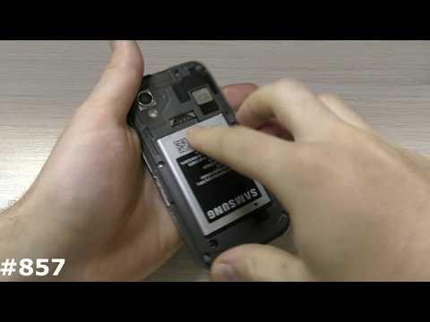 Прошивка Samsung Galaxy Ace GT-S5830i