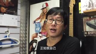 糖妹2016最新單曲 《實驗青春》 前導訪問 (JIMMY@LMF 篇)