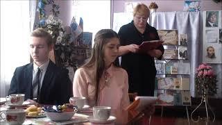 День Поэзии ''Наш дом - Донбасс'', центральная библиотека АГЦБС, г. Антрацит