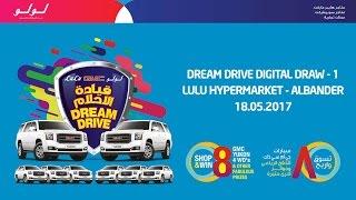 Lulu Hyper Market Digital Draw Oman