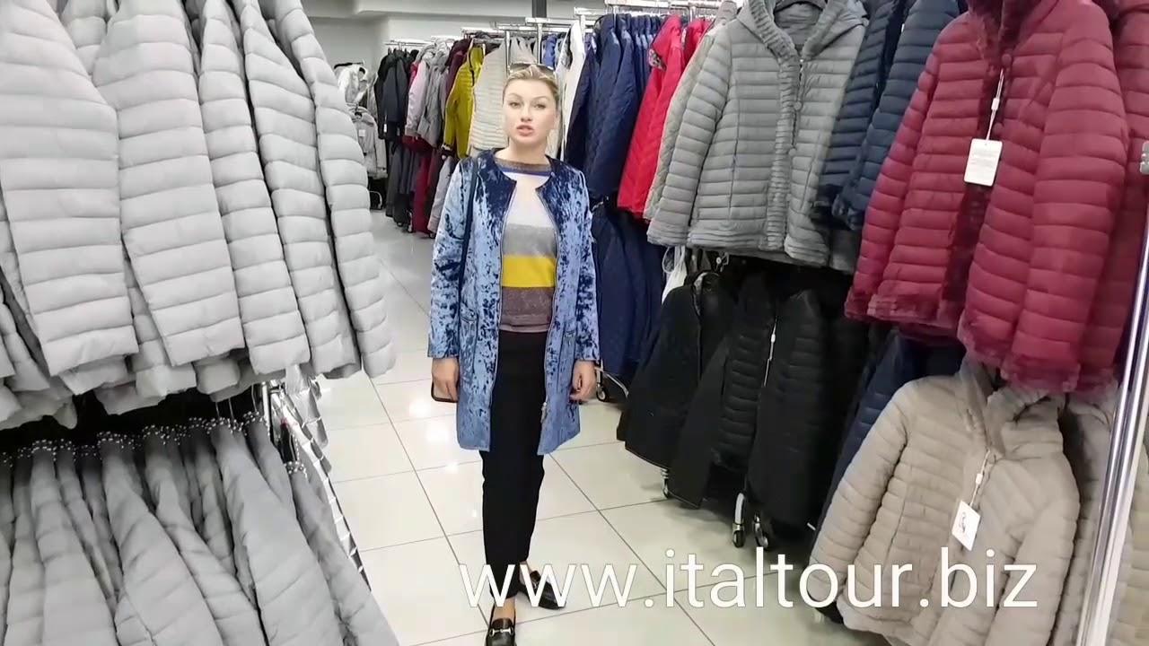 2c3475e1526 Оптовые закупки одежды в Италии с Прато Флоренция - YouTube