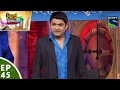 Comedy Circus Ke Ajoobe - Ep 45 - Kapil Sharma As The Training Instructor video