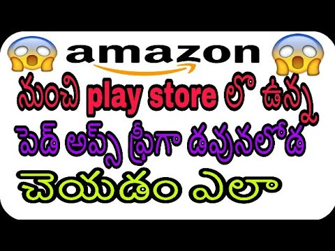 TOP 5 play store banned apps in telugu || Be Smart telugu channel