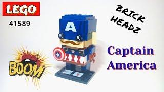 конструктор Lego Captain America 41589 обзор