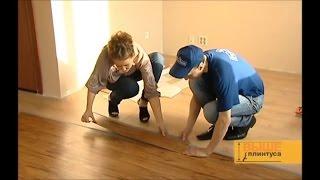 Виниловая плитка. Укладка виниловой плитки видео(, 2013-04-29T16:51:12.000Z)