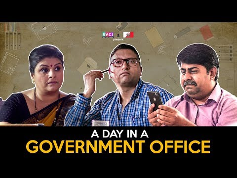 A Day In A Government Office | सरकारी कार्यालय | FT. Gopal Datt & Supriya Pathare | RVCJ