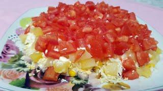 Салат с ананасом. Очень нежный, воздушный, легкий, не реально вкусный салат.