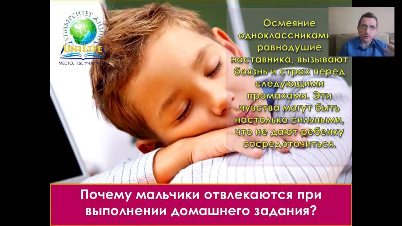 Психология детей 8-9 лет