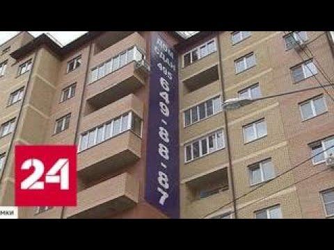 Захватывавший гаражи в Москве рейдер перебрался в Химки - Россия 24