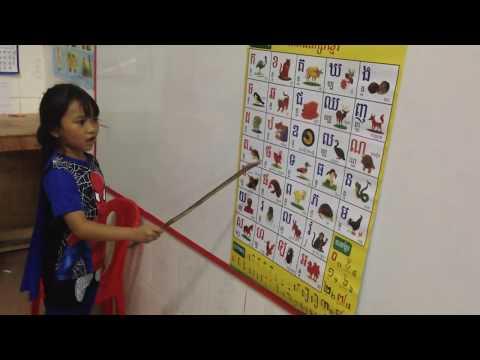 Spiderman Teach Khmer Alphabet And Consonant