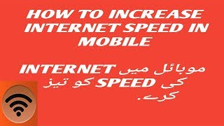 How To Increase Internet Speed On Android  2018 UrduHindi