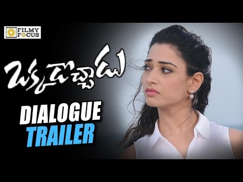 Tamanna Dialogue Trailer || Okkadochadu Movie Trailer || Vishal - Filmyfocus.com