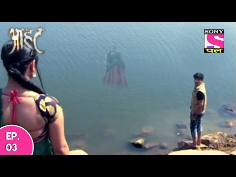 Aahat - आहट - The Bell Tower - Episode 3 - 2nd January 2017