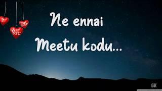 Kannukulle Unnai vaithen - Unarvugalai nesikiren lyrics || Whatsapp status