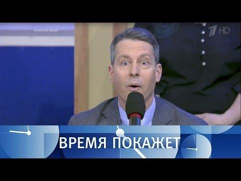 США: русский след.