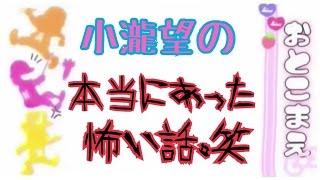 ジャニーズWEST 文字起こし ラジオ.