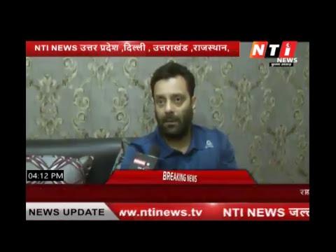 #NTI NEWS LIVE