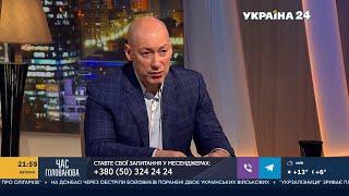 Гордон об агентах ФСБ в Украине, адвокате Порошенко Новикове и Наталье Мосейчук