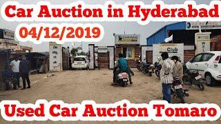 Car Auction in Hyderabad   04/012/2019   Shriram finance