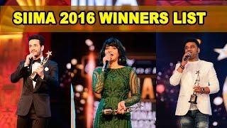 SIIMA Awards 2016 Winners List - Exclusive