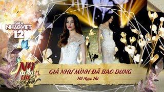 Giá Như Mình Đã Bao Dung (#GNMDBD) - Hồ Ngọc Hà (Gala Nhạc Việt 12)
