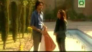 Teri Ik Nazar ( Pak Drama Song)
