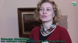 В Николаевской «могилянке» открылась выставка Владимира Зебека