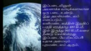 Miracles Of Quran in Tamil (Part 3of 8).flv