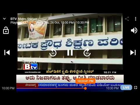 Sslc exam  Karnataka state  time table of 2018