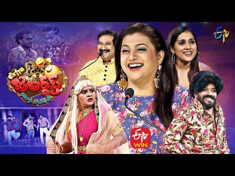 Download Extra Jabardasth Latest Promo | 6th August 2021 | Sudigaali Sudheer,Rashmi,Immanuel | ETV Telugu