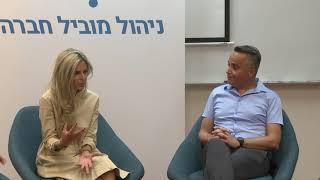 """מנכ""""לית פייסבוק ישראל עדי סופר תאני בבימת ניהול מוביל חברה"""