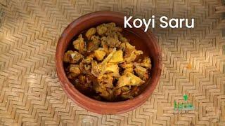 Koyi Saru