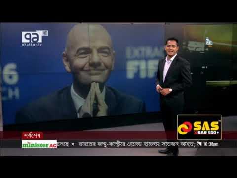 খেলাযোগ ১২ অক্টোবর ২০১৯ | Khelajog | Sports News | Ekattor TV