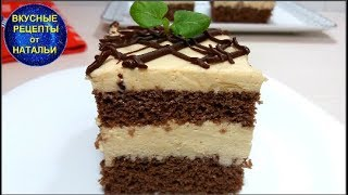Шоколадно - кофейный торт. Рецепт вкусного торта.