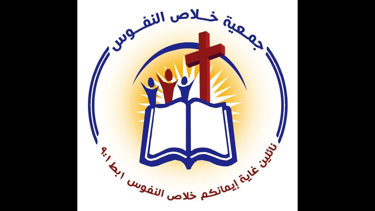 مدرسة التسبيح - صوتاً واحداً (اليوم الثالث - م ١)