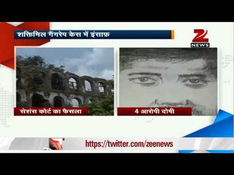Shakti Mills gang-rape cases: Mumbai court convicts 4 accused