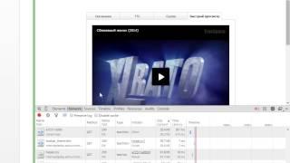 Как скачать видео онлайн c помощью Google Chrome