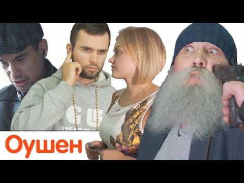 Аня Тейлор-Джой — фильмы — КиноПоиск