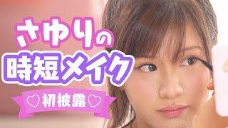 大阪チャンネル初のオリジナルドラマ「魔!淀川キャッチボール部」発のス...