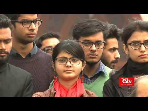 Chaupal Aligarh Muslim University | Loktantra- 2017