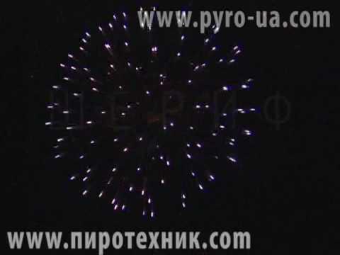 Чкаловск День города 2004 Http://www.pyro-ua.com