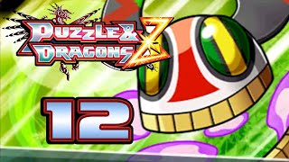 PUZZLE & DRAGONS Z #12 - Masken Probleme - Let
