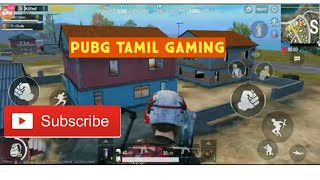PUBG Tamil gaming🎮🎮 || like || share || subscribe