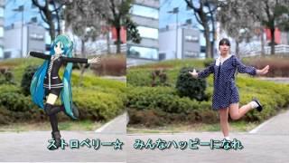 みこさん&MMDコラボ第12弾(鏡音リンAppend&ゆきにゃさん歌Ver) (こ...