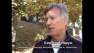 Сергей Старун туралы жолдарды жөндеу
