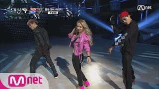 star zoom in snsd hyoyeons powerful dance with exo kai · lay preview entries of hit the stage