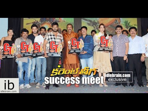 Current Theega success meet - idlebrain.com Mp3